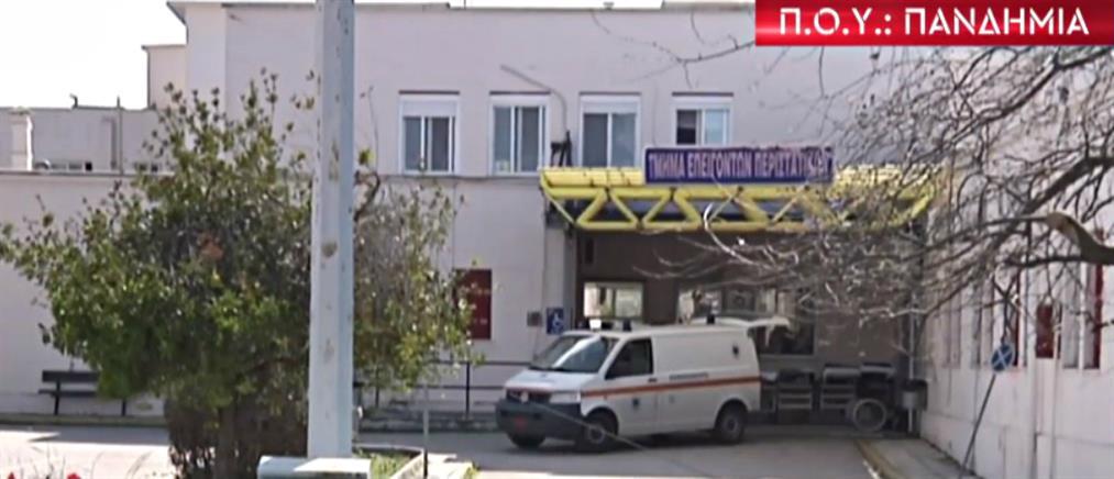 Κορονοϊός: Οδοιπορικό του ΑΝΤ1 στις πόλεις με τα περισσότερα κρούσματα (βίντεο)