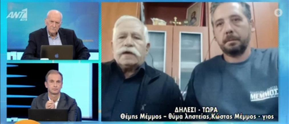 Δήλεσι: Ηλικιωμένος που ποδοπατήθηκε από ληστές μιλά στον ΑΝΤ1 (βίντεο)