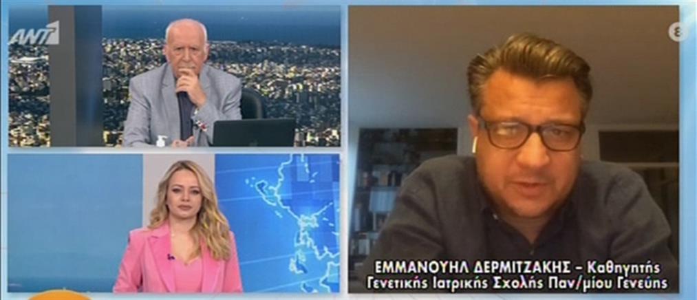 Δερμιτζάκης στον ΑΝΤ1: δεν αποτελεί λύση η άρση της πατέντας των εμβολίων (βίντεο)