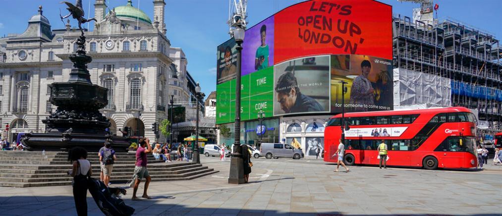 Κορονοϊός - Βρετανία: Παράταση στο lockdown λόγω ινδικής μετάλλαξης