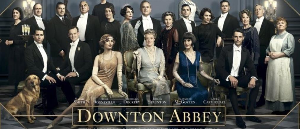 Downton Abbey: Έρχεται η δεύτερη ταινία