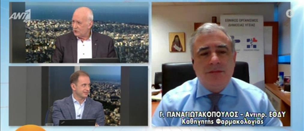Κορονοϊός - Παναγιωτακόπουλος: ικανοποιητική η ροή των εμβολίων στην Ελλάδα (βίντεο)