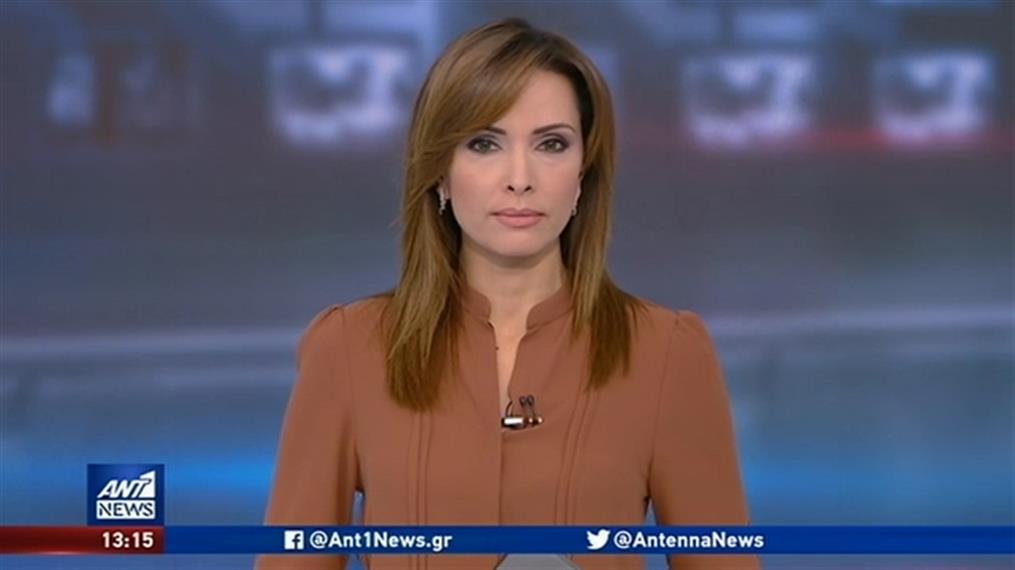 ANT1 NEWS 13-12-2019 ΣΤΙΣ 13:00