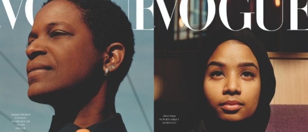 Κορονοϊός: Η βρετανική Vogue τιμά τους εργαζόμενους στην πρώτη γραμμή