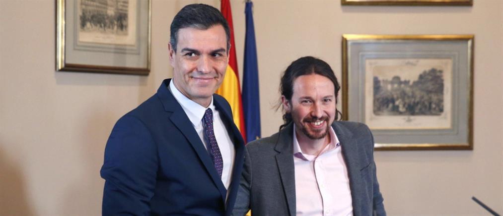 Συμφωνία για Κυβέρνηση συνασπισμού στην Ισπανία