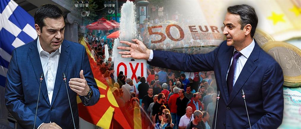 """""""Πυρ ομαδόν"""" Τσίπρα, υπουργών και κομμάτων κατά Μητσοτάκη"""
