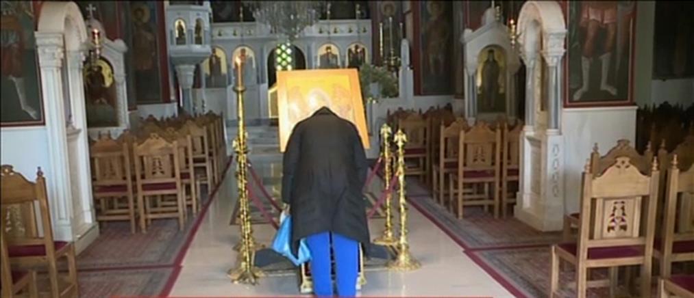Ανοιχτοί οι ναοί για ατομική προσευχή (βίντεο)