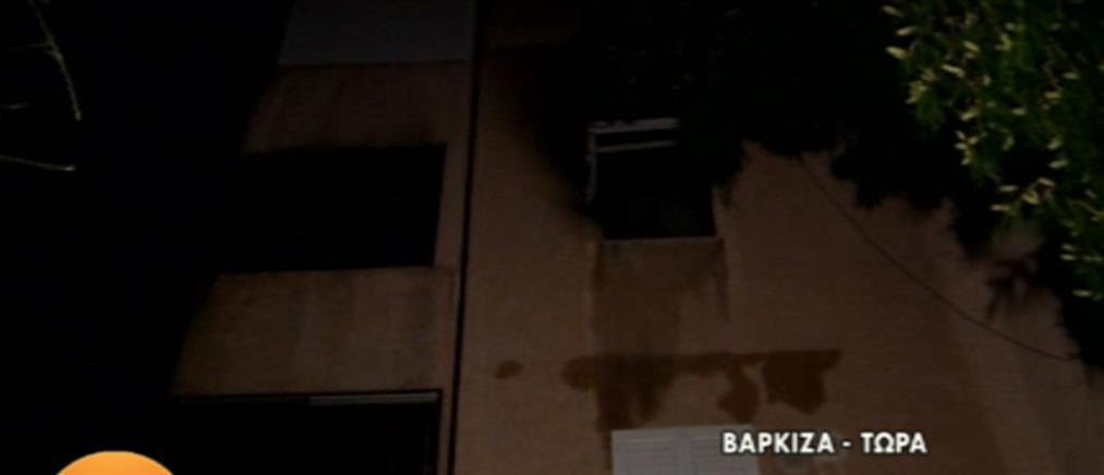 Τραγωδία στη Βάρκιζα: βρέφος απανθρακώθηκε σε διαμέρισμα