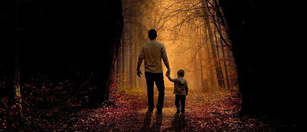 Γαλλία: Διπλασιάστηκε η άδεια πατρότητας
