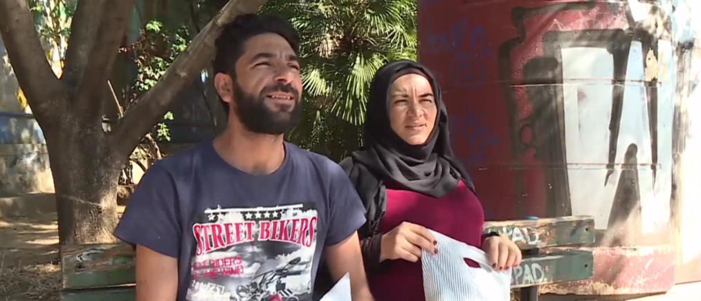 Αποκλειστικό ΑΝΤ1: νέα ντοκουμέντα για τους διακινητές μεταναστών (βίντεο)