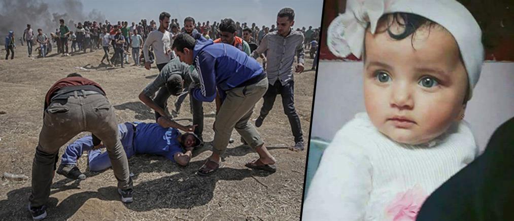 Διπλωματική καταδίκη μετά τη σφαγή στη Γάζα (βίντεο)