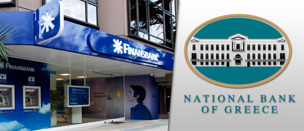 Από το Κατάρ εξαγοράστηκε η Finansbank