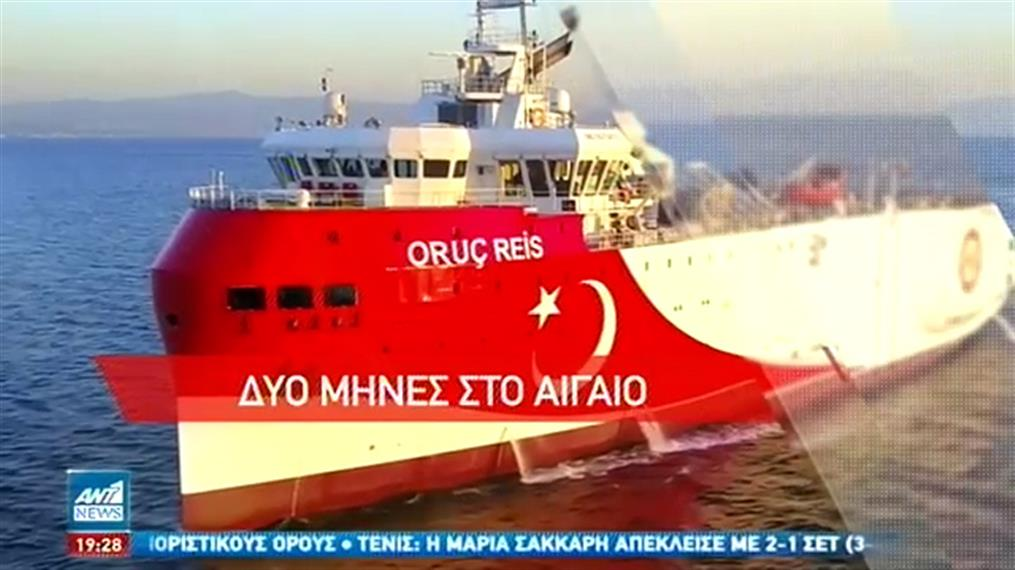 Εξακολουθεί να δυναμιτίζει το κλίμα η Τουρκία
