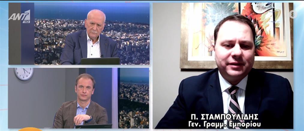 Σταμπουλίδης στον ΑΝΤ1: εντυπωσιακή η εικόνα στην αγορά