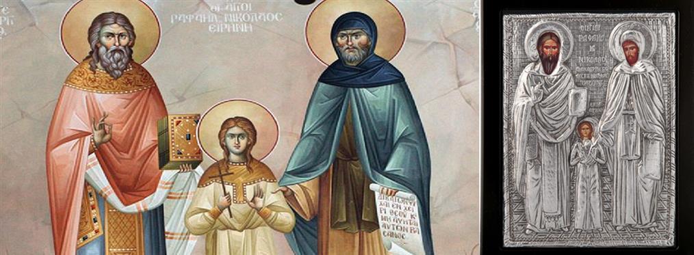 Άγιοι Ραφαήλ, Νικόλαος και Ειρήνη: Ο θαυμαστός βίος τους και τα μαρτύρια