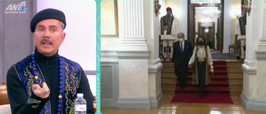 Δεξίωση στο Προεδρικό: ο Λάκης Γαβαλάς για τις εμφανίσεις των επισήμων (βίντεο)