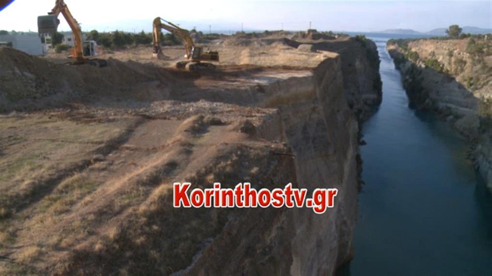 Εργασίες αποκατάστασης στην διώρυγα της Κορίνθου