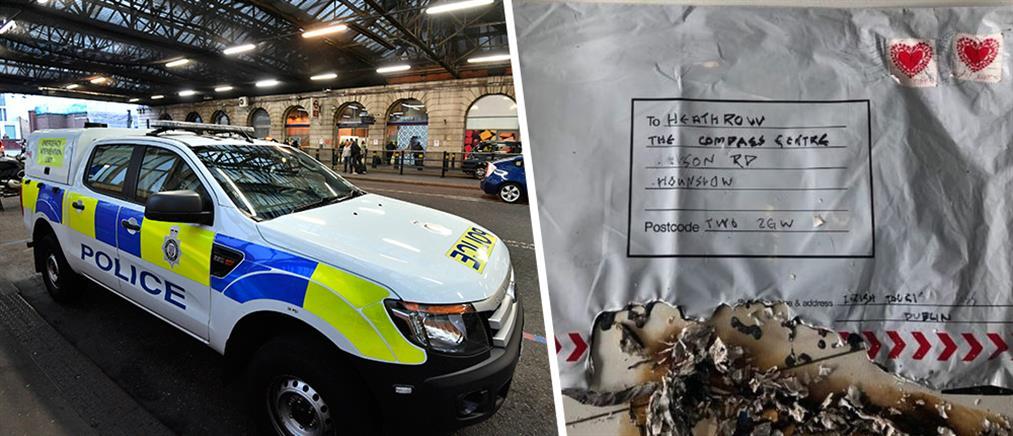 Συναγερμός από την αποστολή παγιδευμένων δεμάτων στο Λονδίνο (εικόνες)