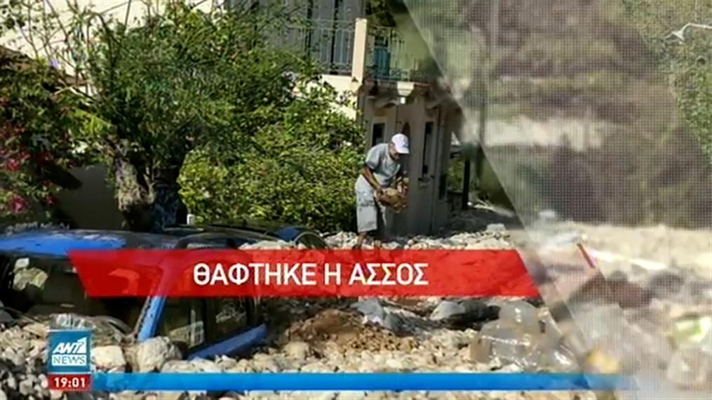 """""""Ιανός"""" - Κεφαλονιά: Βομβαρδισμένο τοπίο θυμίζει η Άσσος"""