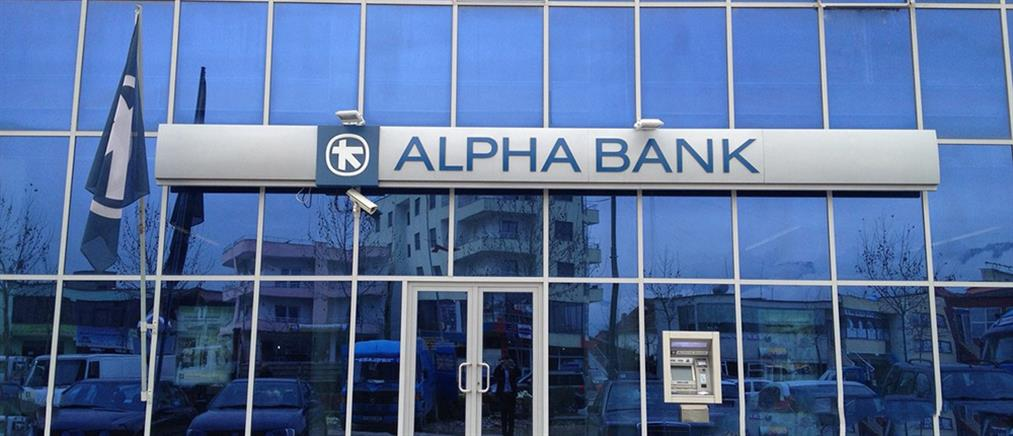 Συνεργασία της Alpha Bank με την iSquare για αναβάθμιση iPhones