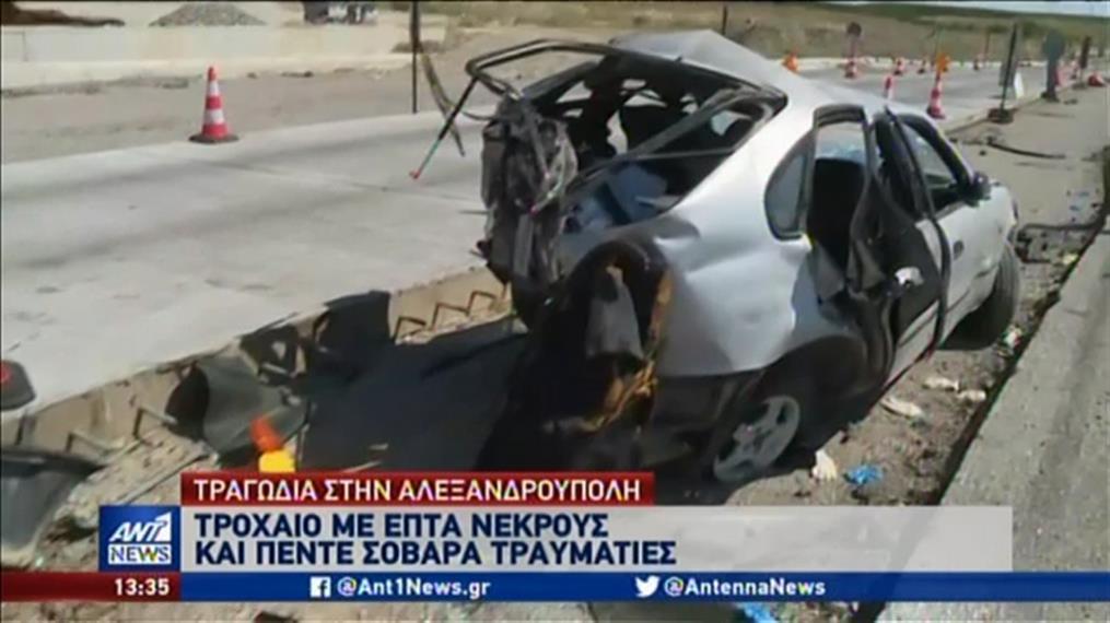 Πολύνεκρο δυστύχημα στην Αλεξανδρούπολη