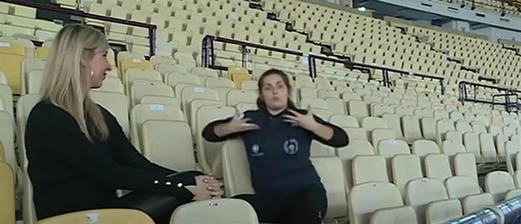 """""""Ραντεβού ισότητας"""" από κωφά παιδιά στο 3ο Αθλητικό Φεστιβάλ (βίντεο)"""