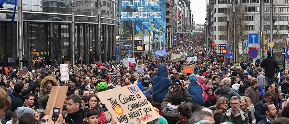 Χιλιάδες Βέλγοι στους δρόμους για την κλιματική αλλαγή (εικόνες)
