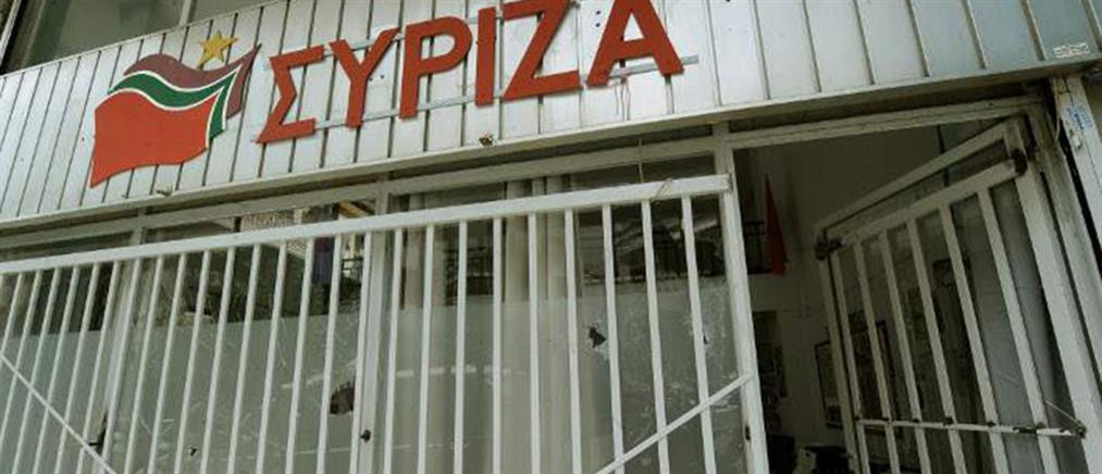 """Οι """"παραβατικοί, απόβλητοι και ερωτευμένοι"""" πίσω από την επίθεση στα γραφεία του ΣΥΡΙΖΑ"""