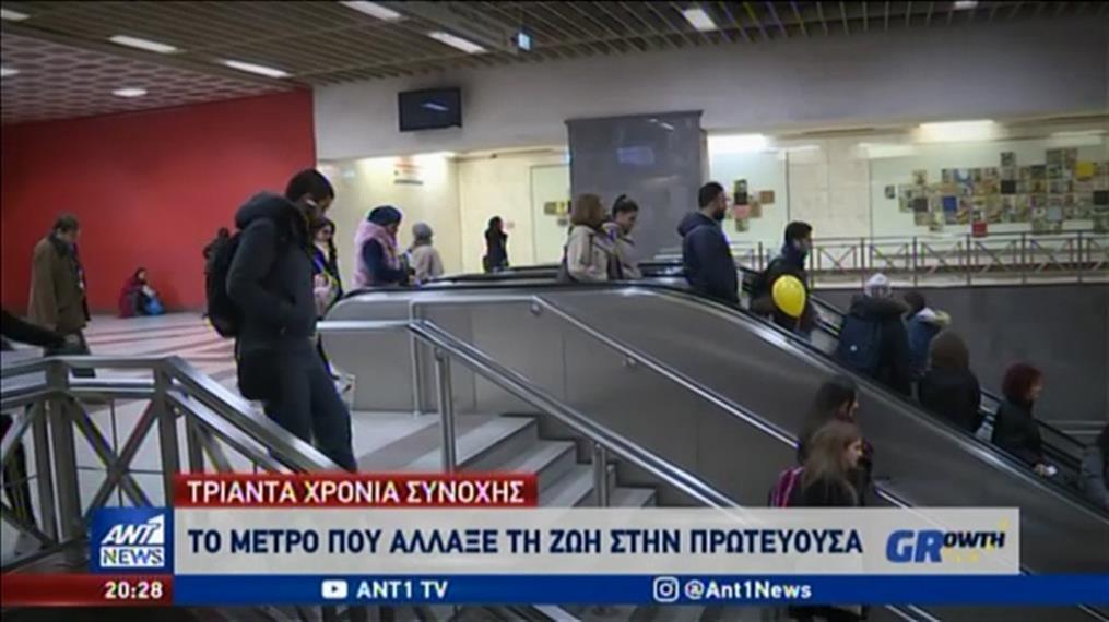 Ταμείο Συνοχής: Το μετρό της Αθήνας
