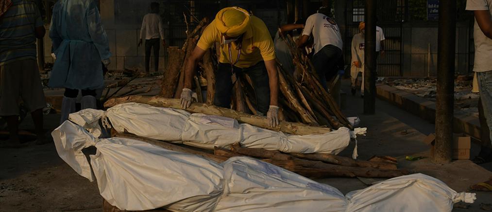 Κορονοϊός – Ινδία: νέο ρεκόρ θανάτων
