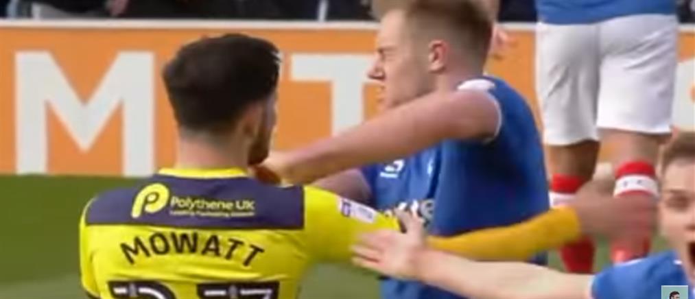 Πανηγύρισε μπροστά σε παίκτη που έχασε το πέναλτι και έφαγε χαστούκι! (βίντεο)