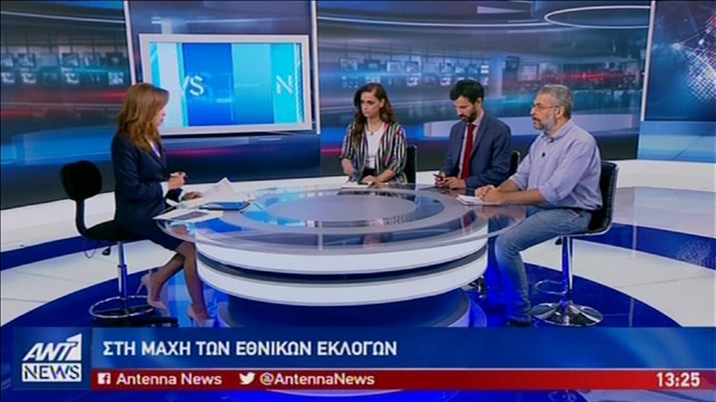 Εκλογές 2019: Χρηστίδου, Ρωμανός και Παπασταύρου στον ΑΝΤ1