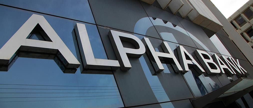 Δεύτερη δανειακή σύμβαση 150 εκ. μεταξύ ΕΤΕπ-Alpha Bank