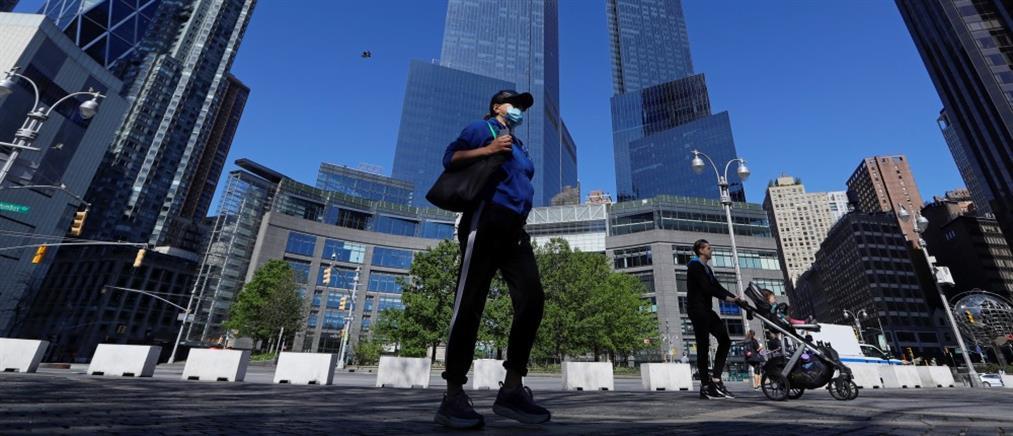 Κορονοϊός - Νέα Υόρκη: Λιγότεροι από 100 οι θάνατοι σε ένα 24ωρο