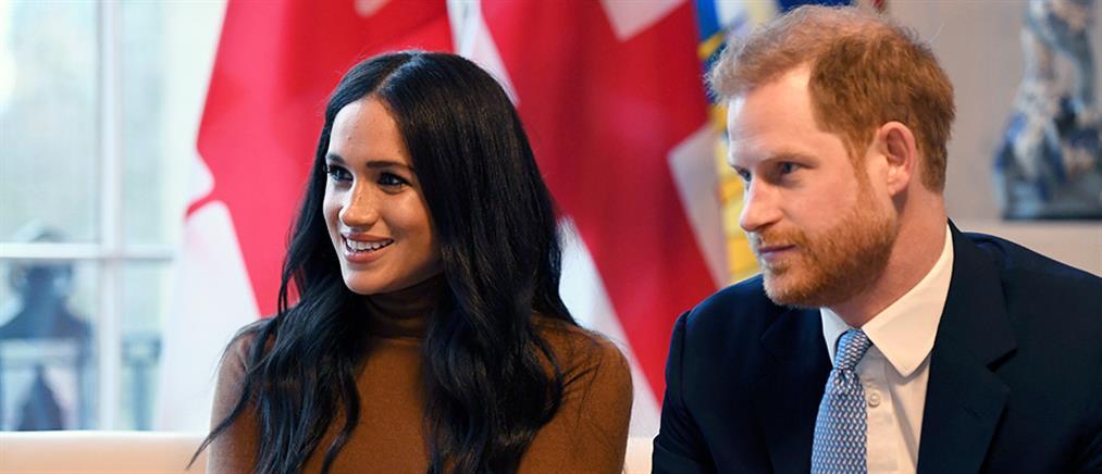 """""""Τέλος"""" η επωνυμία """"Royal"""" για το πρώην βασιλικό ζεύγος"""