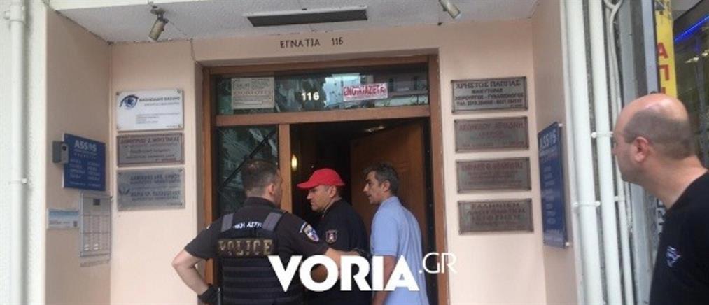 Αναγνωρίστηκε η καμένη γυναίκα στη Θεσσαλονίκη