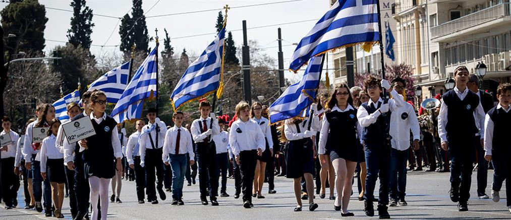 28η Οκτωβρίου: ακύρωση παρελάσεων σε Ανατολική Μακεδονία - Θράκη