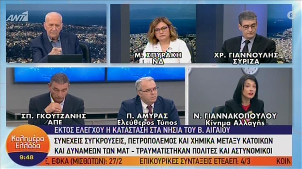 """Μ. Σπυράκη - Χρ. Γιαννούλης - Ν. Γιαννακοπούλου στην εκπομπή """"Καλημέρα Ελλάδα"""""""