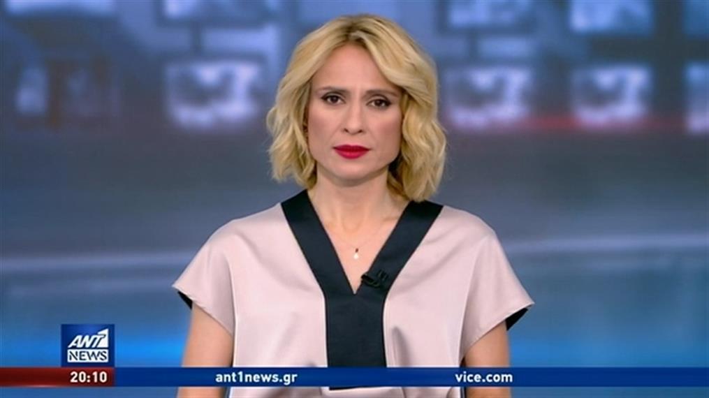 ANT1 NEWS 12-07-2020 ΣΤΙΣ 19:30