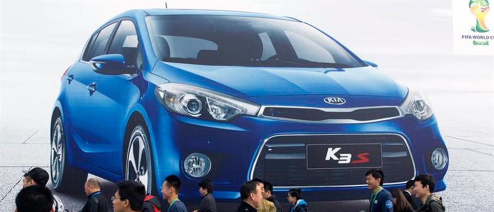 Σαλόνι αυτοκινήτου στο Πεκίνο