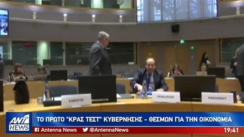 """Το πρώτο """"crash test"""" Κυβέρνησης-Θεσμών για την οικονομία"""