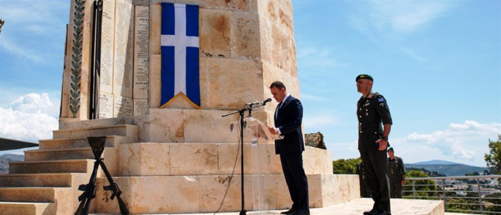 Παναγιωτόπουλος: φόρος τιμής στους πεσόντες καταδρομείς