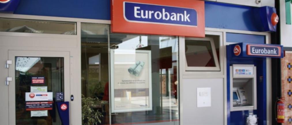 Eurobank: Τι αλλάζει στις τραπεζικές χρεώσεις