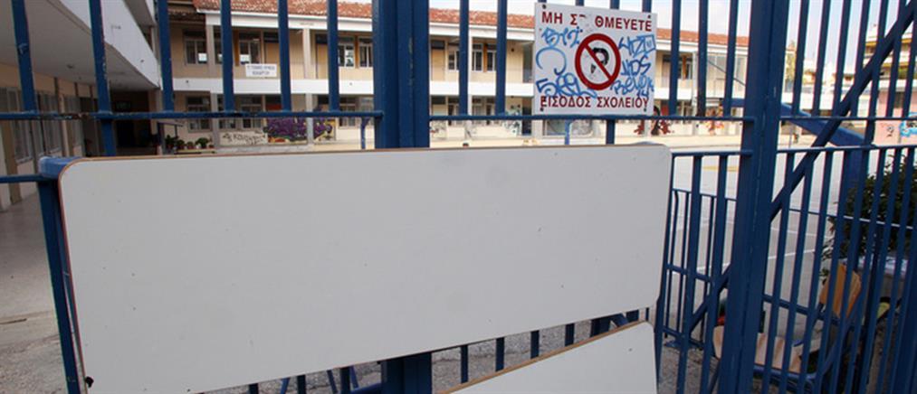Ξάνθη: καταγγελία για σεξουαλική κακοποίηση μαθήτριας μέσα σε τάξη