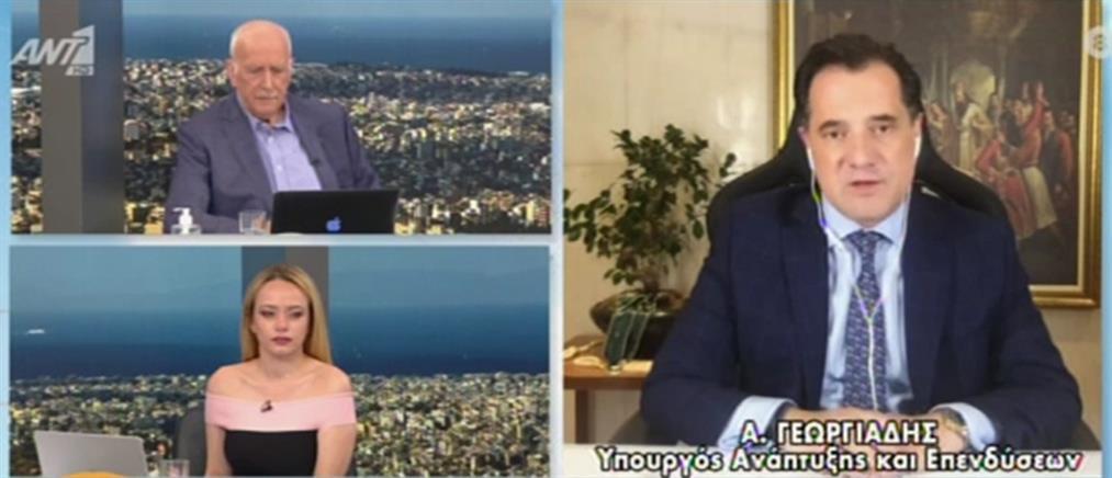 Κορονοϊός - Γεωργιάδης στον ΑΝΤ1: Η Ελλάδα θα καταστραφεί αν υπάρξει τέταρτο κύμα (βίντεο)