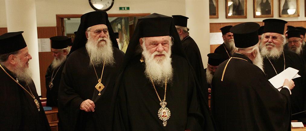 Ιερά Σύνοδος: έκτακτη συνεδρίαση για τη Συμφωνία Τσίπρα – Ιερώνυμου