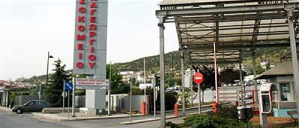 Θεσσαλονίκη: Κρατούμενος απέδρασε από το νοσοκομείο