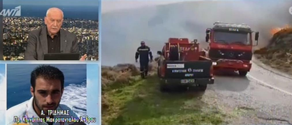 Άνδρος: πρόεδρος κοινότητας απείλησε με φωτιά - τι είπε στον ΑΝΤ1 (βίντεο)