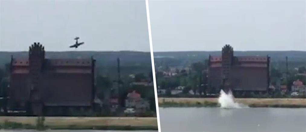 Αεροσκάφος έπεσε σε ποτάμι στην Πολωνία (βίντεο-ντοκουμέντο)