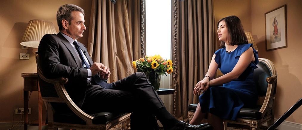 Μητσοτάκης στο Bloomberg: θα υπερβούμε πρώτοι τον καταστροφικό λαϊκισμό